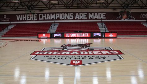 A closer look at the new IUS Athletics logo, part of the renovation to the Activities Building